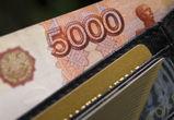 Сотрудница воронежского банка «повесила» на простых людей кредиты на 33 млн