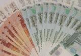 В Воронеже директор образовательного учреждения призналась в получении 8 взяток