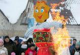 Как в Воронеже отпраздновали Масленицу – первые фото и видео из соцсетей