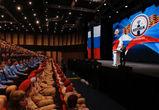Воронеж отметил 10-летие присвоение звания «Город воинской славы»