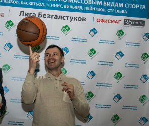 «Лига Безгалстуков» поздравила лауреатов корпоративных соревнований 2017 года
