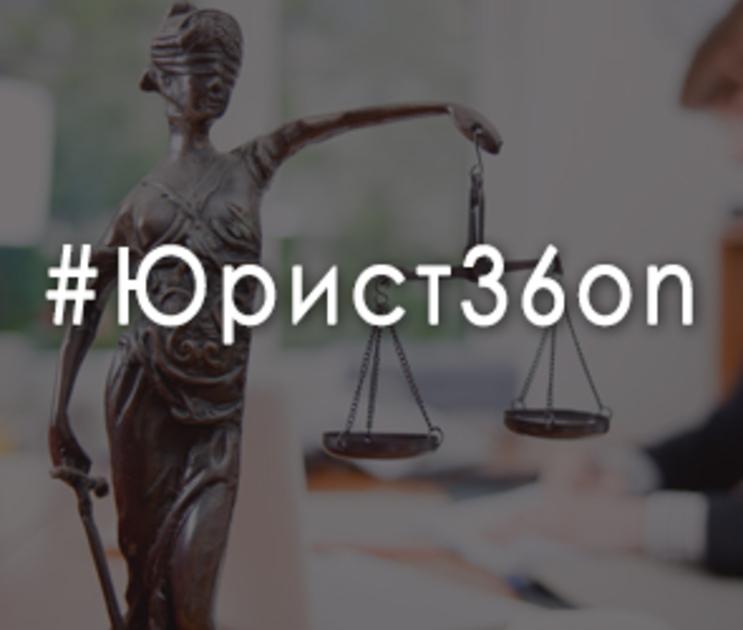Зарегистрировать кассовый аппарат для ИП в Воронеже: как и где это сделать