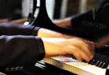 Трое юных воронежских музыкантов получили стипендии фонда «Новые имена»