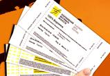 В первый день продаж на Платоновский фестиваль воронежцы  купили 10000 билетов