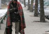 Для воронежских бездомных открылся пункт обогрева на период аномальных морозов