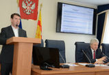 В горДуме обсудили исполнение инвестпрограммы «РВК-Воронеж»
