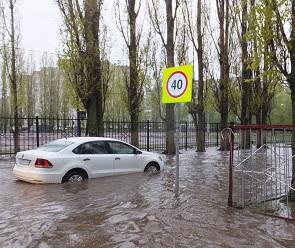 Стало известно, какие улицы Воронежа этой весной окажутся в зоне подтопления