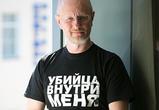 На встрече с воронежцами Дмитрий Goblin Пучков представит свои книги