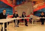 В Воронеже стартовали региональные дебаты кандидатов в президенты России
