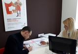 В Железнодорожном районе Воронежа заработал третий офис МФЦ «Мои документы»