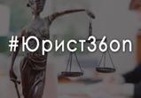 Как и где получить разрешение на травматический пистолет в Воронеже