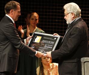 Стало известно, кто номинирован на Платоновскую премию в этом году