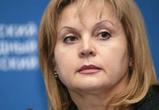 Памфилова не «сняла претензий» с Воронежской области на встрече с главой региона