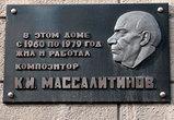 Забытые герои Воронежа: набережная Массалитинова - ВИДЕО