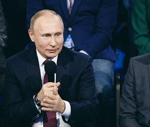 Медиафорум ОНФ: гимнастика Губерниева, шутки Путина и восхитительный Калининград