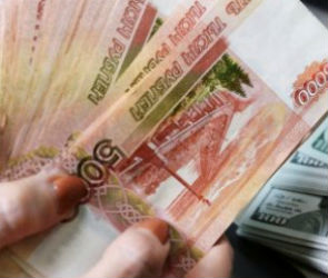 Для россиян стала доступна одна из сaмых крупных лотерей в мире