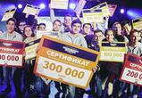 Молодые активные воронежцы получат по 300 тысяч рублей за лучшие проекты