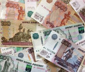 Под Воронежем 93-летняя пенсионерка отдала миллион рублей мошенникам