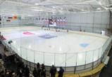 В Нововоронеже открыли ледовую арену за 340 млн рублей
