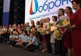 «Добронежец-2018»: Музей медведей, большая экотропа и инклюзивный ансамбль