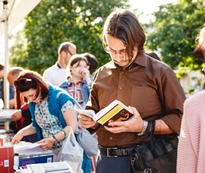 Известны даты проведения Книжной ярмарки Платоновского фестиваля в Воронеже