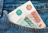Воронеж занял предпоследнее место в рейтинге зарплат в городах-миллионниках