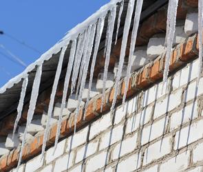 СКР проверяет инцидент с упавшей глыбой льда в центре Воронежа: погиб мужчина