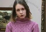 В Воронеже нашли 14-летнюю школьницу