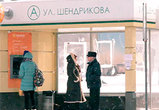Герои Воронежа: улица Шендрикова - ВИДЕО