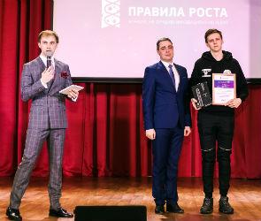 Победитель «Правил роста» поделился с новаторами Черноземья «формулой успеха»