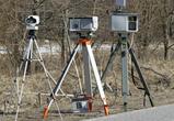 Воронежца обвинили в вандализме за поломку камеры фиксации дорожных нарушений