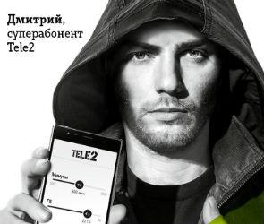 Tele2 предлагает клиентам настоящий тарифный конструктор