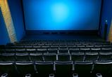 Фонд кино выделит Воронежской области 10 млн на создание 2 современных кинозалов
