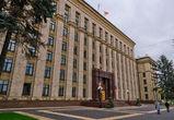 В Воронеже закончили обсуждение Стратегии - 2035
