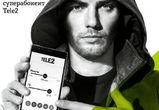 Tele2 наделяет абонентов суперспособностями
