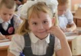 В 2019 году в Воронеже построят две новые школы