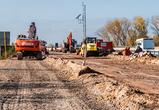 В Воронеже из-за разлома тротуара на три месяца перекроют виадук на 9 Января
