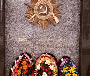 В парке «Динамо» в Воронеже неизвестные осквернили братскую могилу - фото