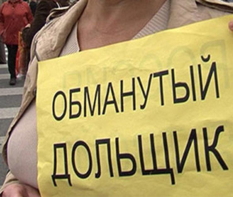 Крах московского страховщика ударит по воронежским застройщикам