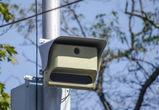 Воронежцев предупреждают о новых камерах на улице 9 Января
