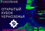 Регистрация на Hearthstone в рамках весеннего сезона Киберпоколения