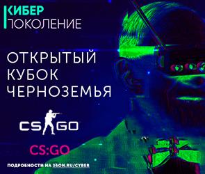 Регистрация на турнир по CS:GO 5x5