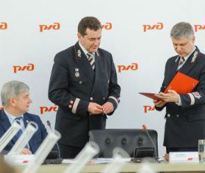 Нового руководителя ЮВЖД представили в Воронеже
