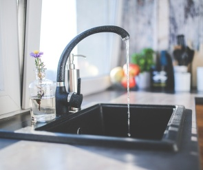 Появился полный график отключения горячей воды в Воронеже на апрель-2018