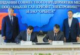 Российско-китайский завод, производящий электротехнику, появится в Воронеже