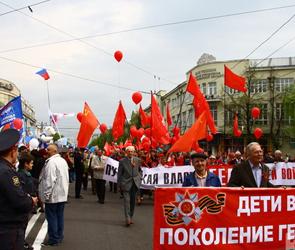 Стал известен список первомайских мероприятий в Воронеже