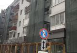 Фасады семи домов вокруг Советской площади в Воронеже отреставрируют за 73 млн