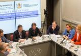 Где и как в Воронеже учат быть предпринимателем