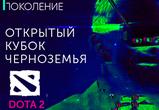 Итоги турнира DOTA2 в рамках лиги Киберпоколение - Spring 2018