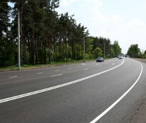 В Воронеже рядом со зданием  ГИБДД полностью отремонтировали дорогу